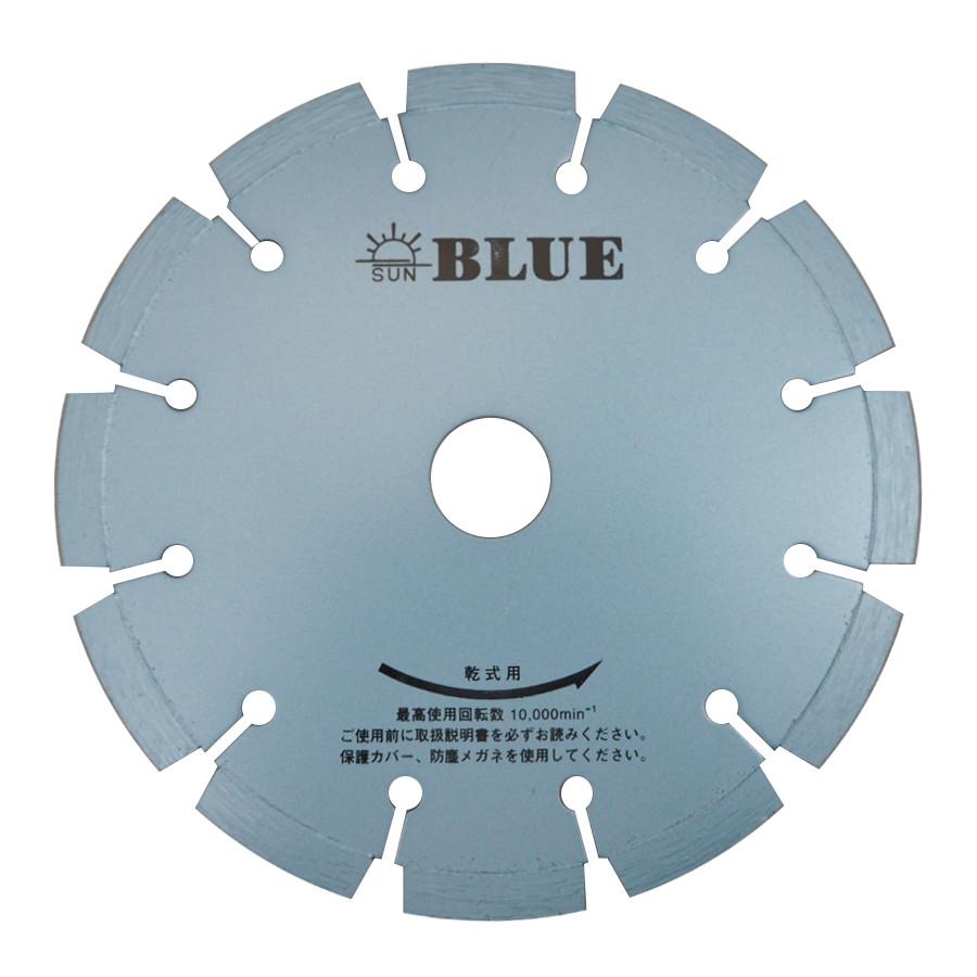 旭ダイヤモンド工業 ダイヤモンドブレード石材用 乾式切断工具 外径150mm×厚2.2mm×穴22mm AS40ダイヤモンドカッター ディスクグラインダー用