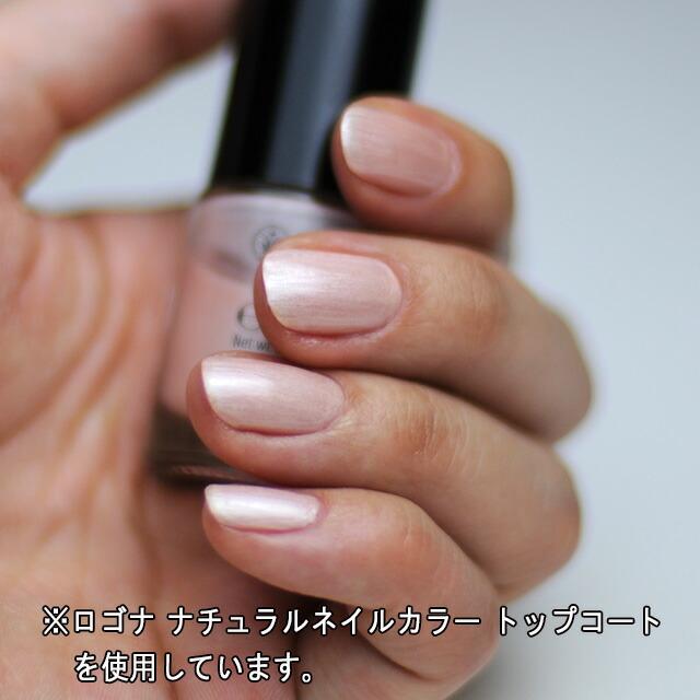 isis | Rakuten Global Market: Logon Polish color 01 soft rose 4 ml