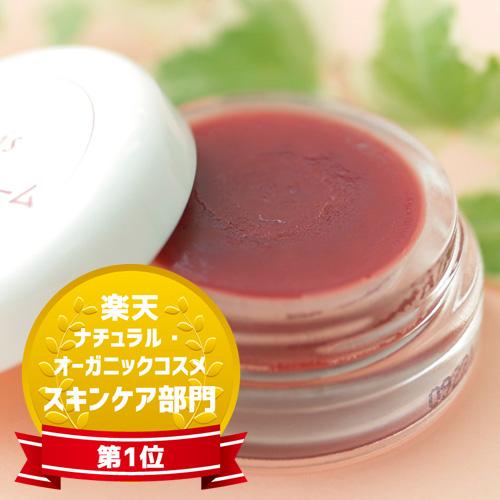 Han MoE ( KANPOO ) ISIS murasakigsa cream 9.8 g
