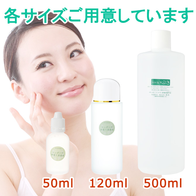 Han MoE ( KANPOO ) Nippon's hand-crafted beauty water Ibuki ( conditioning lotion ) 120 ml