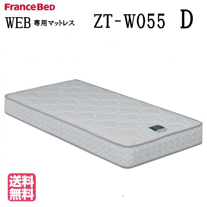 フランスベッド ダブル マットレス ZT-W055 ゼルトスプリングマットレス WEB専用商品 日本製 側生地ニット羊毛入り 防菌・防臭・防ダニ加工 通気性 アイレット加工 送料無料