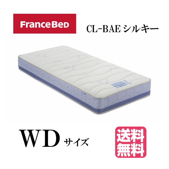 フランスベッド ワイドダブルマットレス クラウディア Cloudia CL-BAEシルキー ブレスエアーエクストラシルキー 潤い繊維 エコ素材 リフレス やわらかい 寝返りしやすい 新コンビネーションマットレス 衛生マットレス 高密度連続スプリング 日本製