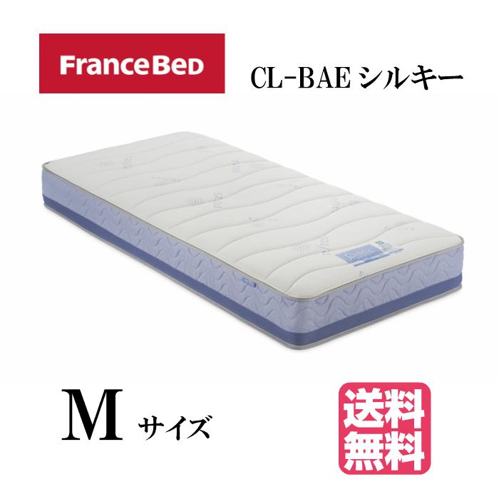 フランスベッド セミダブルマットレス クラウディア Cloudia CL-BAEシルキー ブレスエアーエクストラシルキー 潤い繊維 エコ素材 リフレス やわらかい 寝返りしやすい 新コンビネーションマットレス 衛生マットレス 高密度連続スプリング 日本製