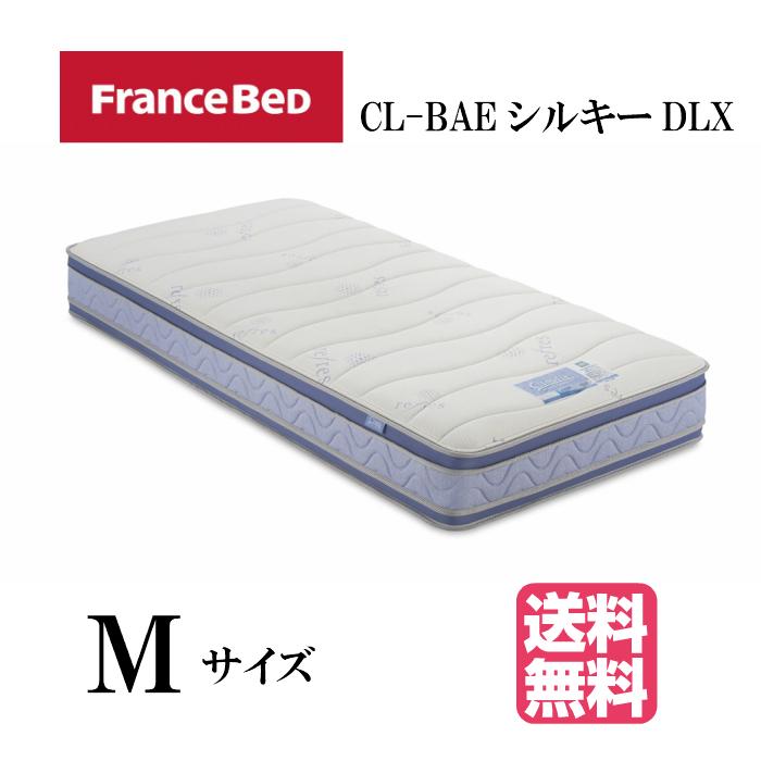 フランスベッド セミダブルマットレス クラウディア Cloudia CL-BAEシルキーDLX ブレスエアーエクストラシルキー デラックス 潤い繊維 エコ素材 リフレス やわらかい 寝返りしやすい 両面仕様 新コンビネーションマットレス 衛生マットレス 高密度連続スプリング 日本製