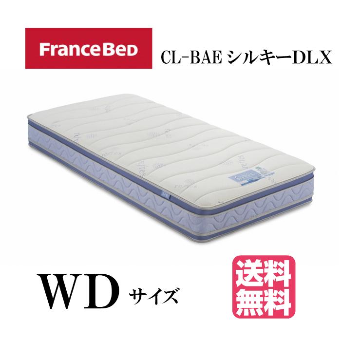 フランスベッド ワイドダブルマットレス クラウディア Cloudia CL-BAEシルキーDLX ブレスエアーエクストラシルキー デラックス 潤い繊維 エコ素材 リフレス やわらかい 寝返りしやすい 両面仕様 新コンビネーションマットレス 衛生マットレス 高密度連続スプリング 日本製