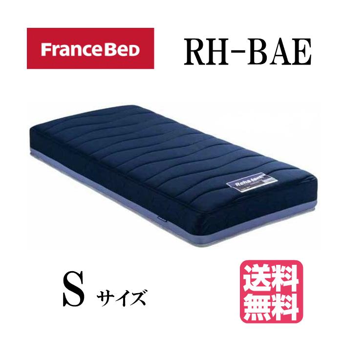 フランスベッド シングル マットレス RH-BAE ブレスエアーエクストラ 高密度連続スプリング 衛生マットレス ジャガード織り 防ダニ 抗菌防臭加工 日本製 送料無料