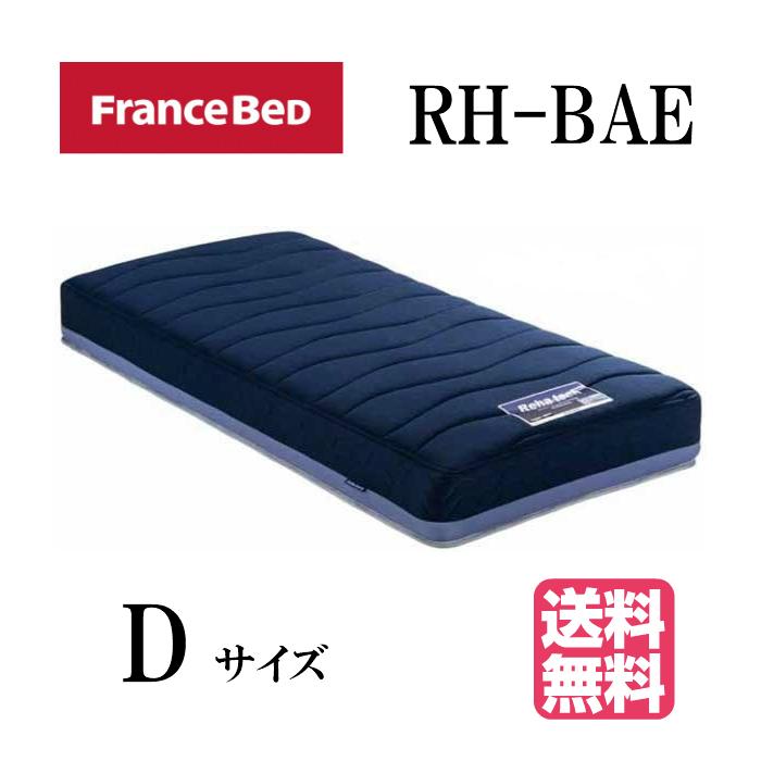フランスベッド ダブル マットレス RH-BAE ブレスエアーエクストラ 高密度連続スプリング 衛生マットレス ジャガード織り 防ダニ 抗菌防臭加工 日本製 送料無料