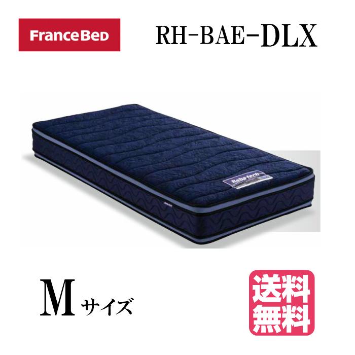 フランスベッド セミダブル マットレス RH-BAE-DLX ブレスエアーエクストラ 高密度連続スプリング 衛生マットレス ジャガード織り 両面仕様 防ダニ 抗菌防臭加工 日本製 送料無料