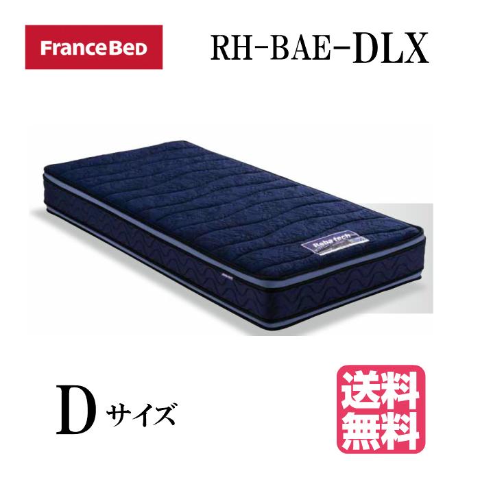 フランスベッド ダブル マットレス RH-BAE-DLX ブレスエアーエクストラ 高密度連続スプリング 衛生マットレス ジャガード織り 両面仕様 防ダニ 抗菌防臭加工 日本製 送料無料