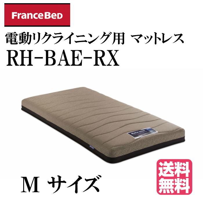 フランスベッド 電動ベッド対応マットレス RH-BAE-RX BREATHAIR EXTRA ブレスエアーエクストラ採用 セミダブルサイズ 高密度連続スプリング 介護ベッド FranceBed 送料無料 日本製