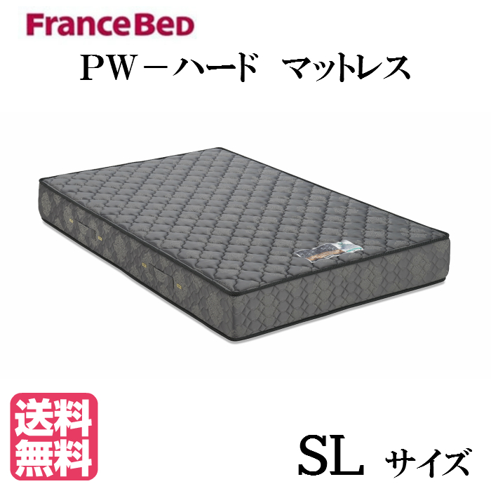 ロングサイズ シングル フランスベッド プロウォールハード PWハード マルチハード マットレス 新製品 日本製 エッジサポート コンプル仕様 スタイルサポート後継 ハード硬め 横揺れ少ない 条件付送料無料