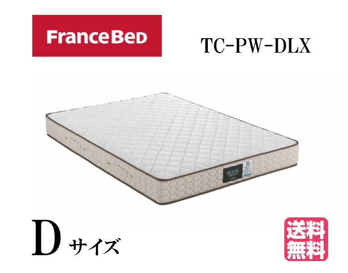 プロウォールマットレスに柔らかな寝心地タイプが新登場! フランスベッド ダブル マットレス TC-PW-DLX プロウォールマットレス ZELT 高密度連続スプリング PRO-WALL マットレス周りが沈み込まない 衛生マットレス 日本製