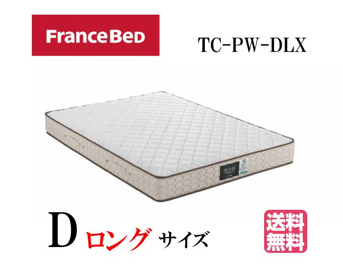 フランスベッド ダブルロング マットレス TC-PW-DLX プロウォールマットレス ZELT 高密度連続スプリング PRO-WALL マットレス周りが沈み込まない 衛生マットレス 日本製