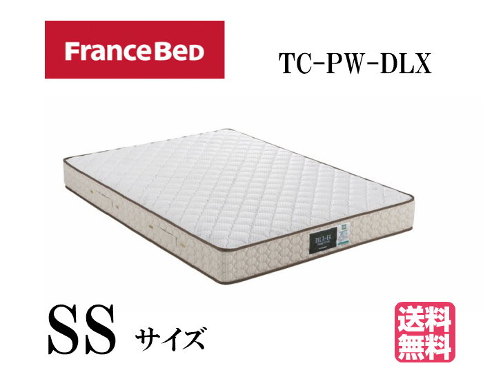 フランスベッド セミシングル マットレス TC-PW-DLX プロウォールマットレス ZELT 高密度連続スプリング PRO-WALL マットレス周りが沈み込まない 衛生マットレス 日本製