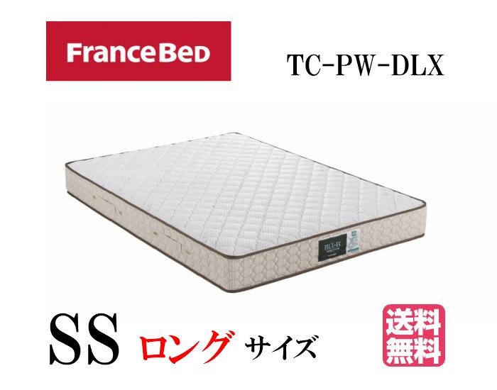 フランスベッド セミシングルロング マットレス TC-PW-DLX プロウォールマットレス ZELT 高密度連続スプリング PRO-WALL マットレス周りが沈み込まない 衛生マットレス 日本製