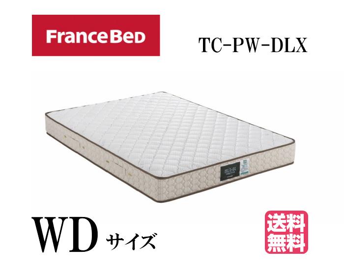 フランスベッド ワイドダブル マットレス TC-PW-DLX プロウォールマットレス ZELT 高密度連続スプリング PRO-WALL マットレス周りが沈み込まない 衛生マットレス 日本製