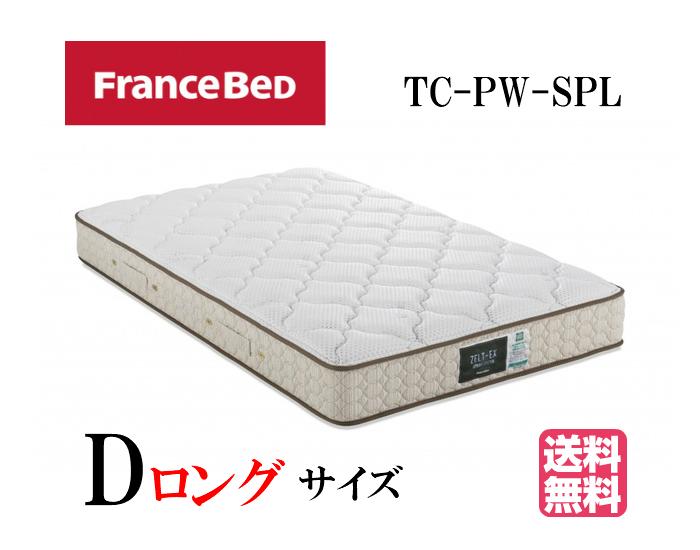 フランスベッド ダブルロング マットレス TC-PW-SPL プロウォールマットレス スペシャル ZELT 高密度連続スプリング PRO-WALL マットレス周りが沈み込まない 衛生マットレス 日本製