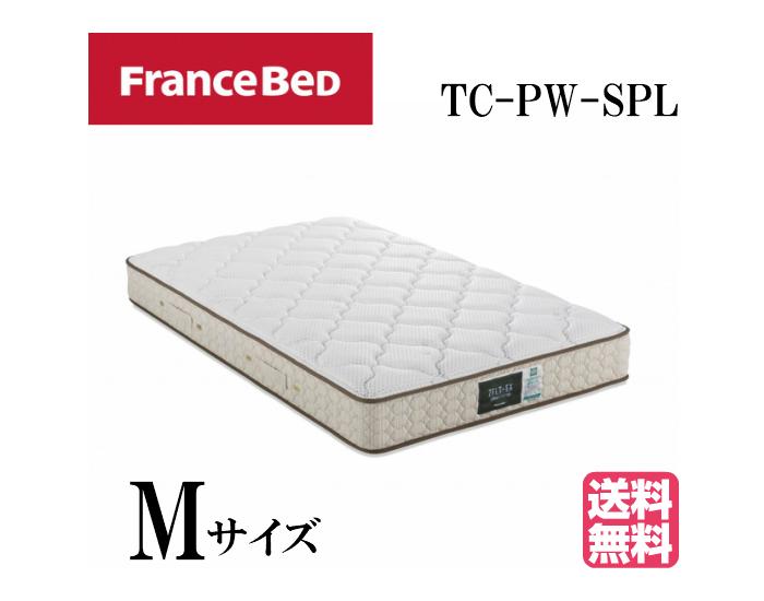 フランスベッド セミダブル マットレス TC-PW-SPL プロウォールマットレス スペシャル ZELT 高密度連続スプリング PRO-WALL マットレス周りが沈み込まない 衛生マットレス 日本製