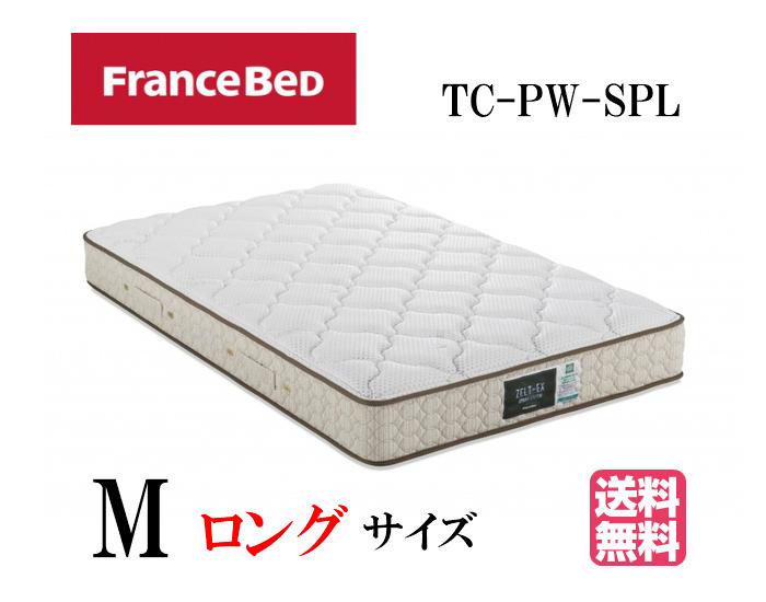フランスベッド セミダブルロング マットレス TC-PW-SPL プロウォールマットレス スペシャル ZELT 高密度連続スプリング PRO-WALL マットレス周りが沈み込まない 衛生マットレス 日本製