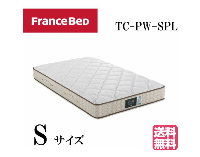 フランスベッド シングル マットレス TC-PW-SPL プロウォールマットレス スペシャル ZELT 高密度連続スプリング PRO-WALL マットレス周りが沈み込まない 衛生マットレス 日本製