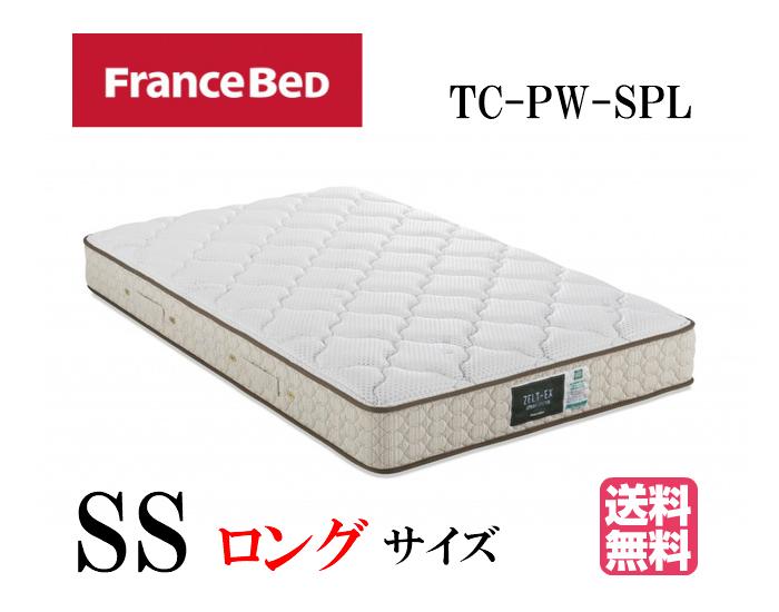 フランスベッド セミシングルロング マットレス TC-PW-SPL プロウォールマットレス スペシャル ZELT 高密度連続スプリング PRO-WALL マットレス周りが沈み込まない 衛生マットレス 日本製