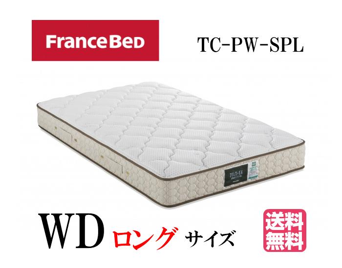フランスベッド ワイドダブルロング マットレス TC-PW-SPL プロウォールマットレス スペシャル ZELT 高密度連続スプリング PRO-WALL マットレス周りが沈み込まない 衛生マットレス 日本製