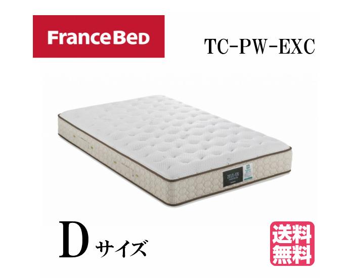 フランスベッド ダブル マットレス TC-PW-EXC プロウォールマットレス エクセレント ZELT 高密度連続スプリング PRO-WALL マットレス周りが沈み込まない 衛生マットレス 日本製