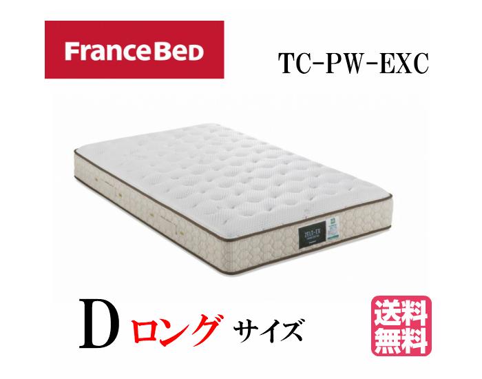 フランスベッド ダブルロング マットレス TC-PW-EXC プロウォールマットレス エクセレント ZELT 高密度連続スプリング PRO-WALL マットレス周りが沈み込まない 衛生マットレス 日本製