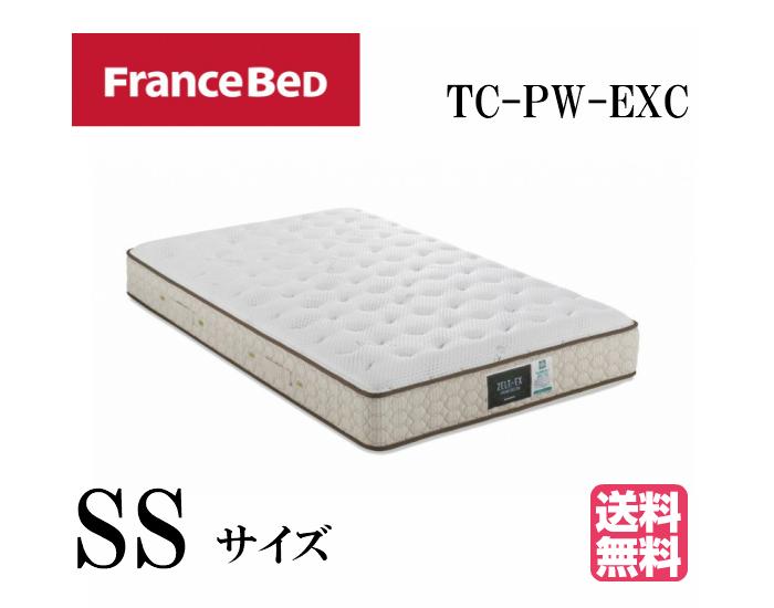 フランスベッド セミシングル マットレス TC-PW-EXC プロウォールマットレス エクセレント ZELT 高密度連続スプリング PRO-WALL マットレス周りが沈み込まない 衛生マットレス 日本製