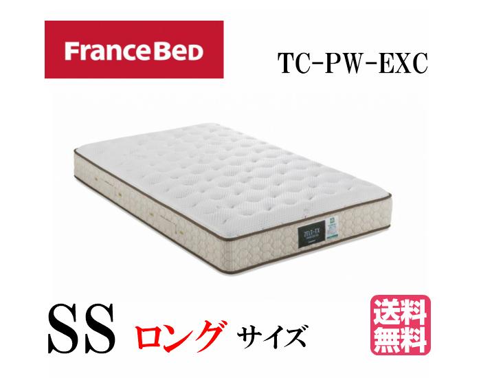 フランスベッド セミシングルロング マットレス TC-PW-EXC プロウォールマットレス エクセレント ZELT 高密度連続スプリング PRO-WALL マットレス周りが沈み込まない 衛生マットレス 日本製
