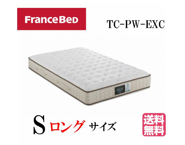 フランスベッド シングルロング マットレス TC-PW-EXC プロウォールマットレス エクセレント ZELT 高密度連続スプリング PRO-WALL マットレス周りが沈み込まない 衛生マットレス 日本製