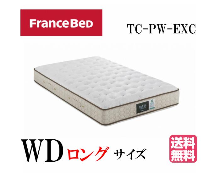 フランスベッド ワイドダブルロング マットレス TC-PW-EXC プロウォールマットレス エクセレント ZELT 高密度連続スプリング PRO-WALL マットレス周りが沈み込まない 衛生マットレス 日本製