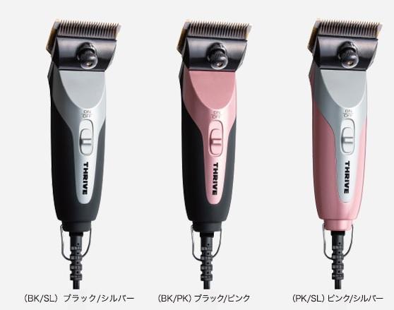 新品 ◆高品質 超小型設計モデル THRIVE スライヴ 2mm刃付き Model509-H ヘアークリッパー