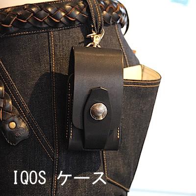 レッドムーン アイコスケース IQOS REDMOON RM-IQOS-S サドルレザー  【送料無料】