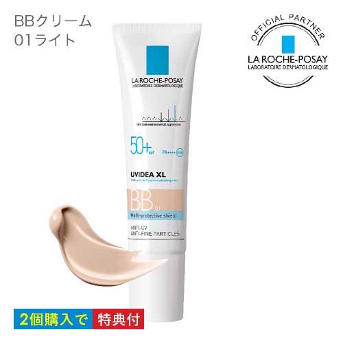 ラロッシュポゼUVイデアXLプロテクションBB 01ライト色つきBBクリーム 日焼け止め乳液 乾燥肌~普通肌 正規品  【大人気】