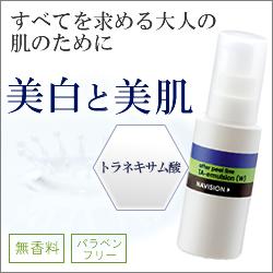 工作 TA 乳液 (W) 120 毫升
