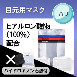 (ヒアルロン酸 パック 乾燥 クオニス マイクロニードル技術 世界初 針) QUANIS Dermafiller yct ダーマフィラー 16セット (オマケ付き)