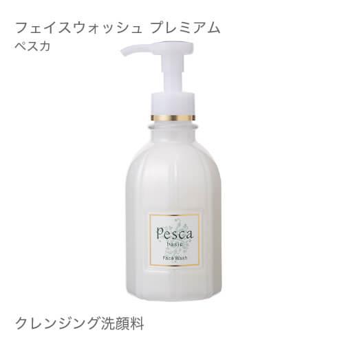 Monoism Pesca Cosmetics Ruby Facial Wash 200 Ml Pesca
