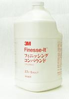 3M (スリーエム) フィネッセ・イット フィニッシングコンパウンド 3.7L [PN13084]