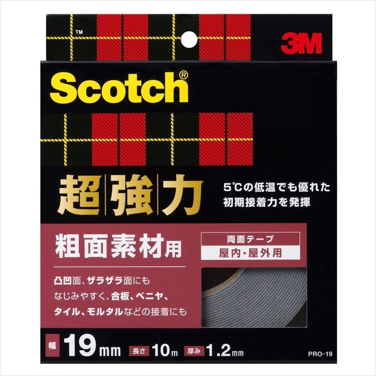 限定タイムセール 3M スリーエム 超強力両面テープ 粗面素材用 PRO-19 19mm×10m 毎日続々入荷