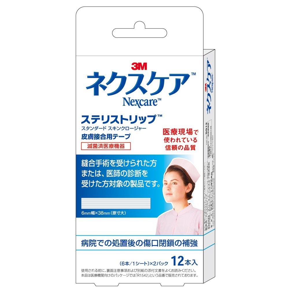 3M(スリーエム) ネクスケア ステリストリップ スキンクロージャー 皮膚接合用テープ 12本 [SS12]