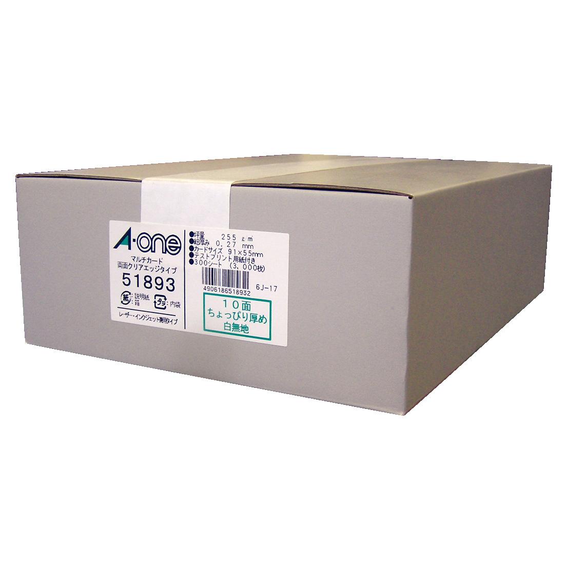 エーワン(A-One) 51893 マルチカード(各種プリンタ兼用) 名刺 両面クリアエッジ ちょっぴり厚め 300シート(3,000枚)入り 1 箱