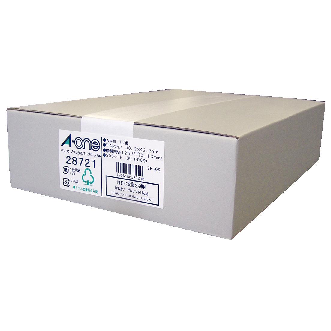 エーワン(A-One) 28721 パソコンプリンタ&ワープロ ラベルシール(プリンタ兼用) NEC文豪シリーズ 2列用 マット紙 12面 500シート(6,000片)入り 1 箱