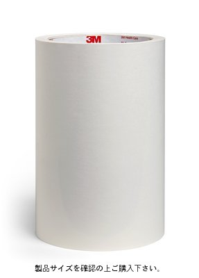 3M(スリーエム) 皮膚貼付用両面テープ 50mm×50m [1522]
