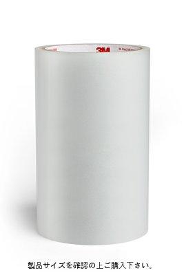 【人気No.1】 3M(スリーエム) 皮膚貼付用片面テープ 25mm×50m [2475P], 激安タイヤとホイールのAUTOMAX 49c503ea