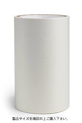 3M(スリーエム) 皮膚貼付用片面テープ 50mm×50m [9834]