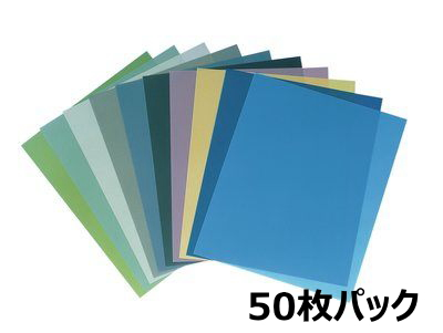 3M ラッピングフィルムシート 216×280mm 2ミクロン (#6000) 青緑 50枚