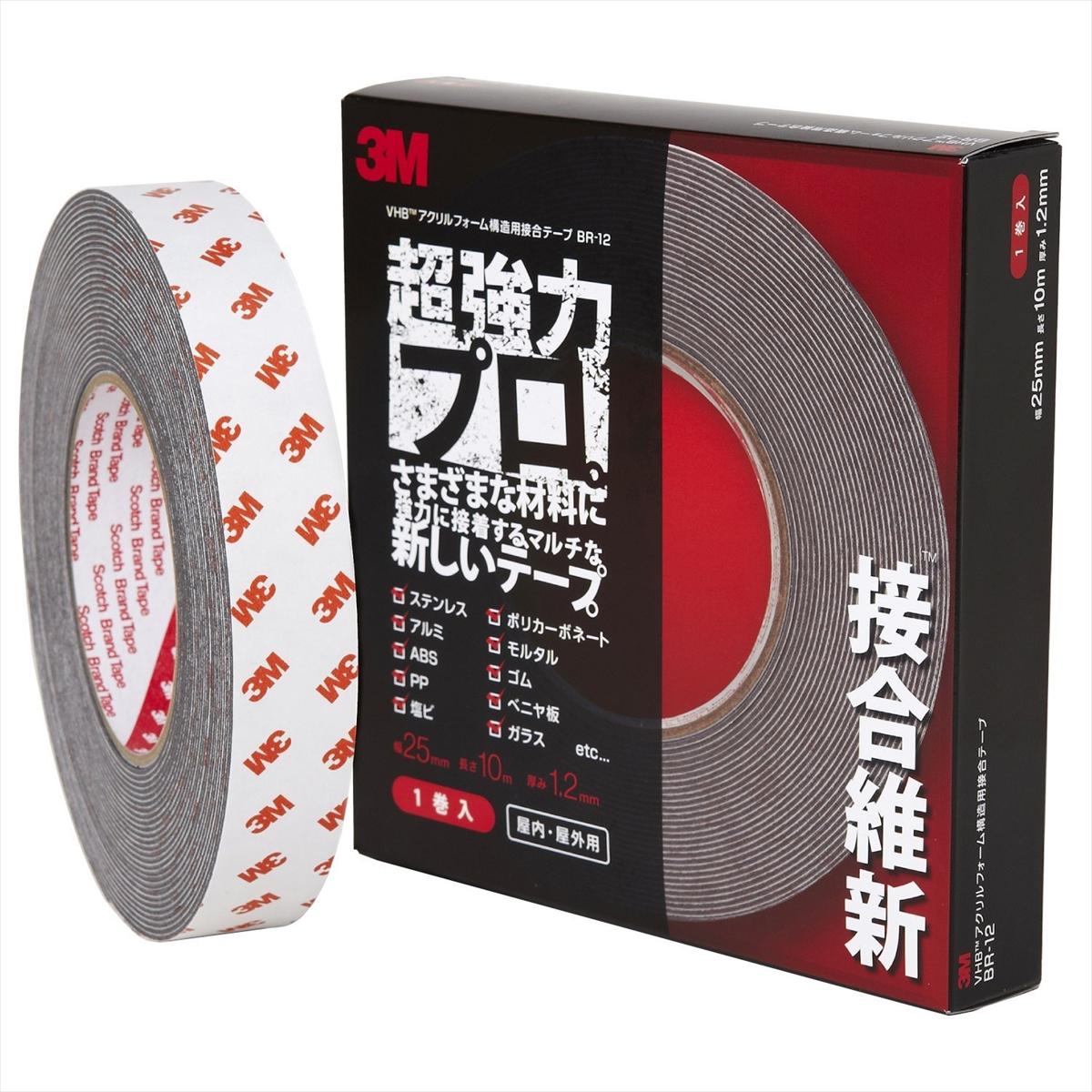 手数料無料 3M スリーエム VHB 超強力構造用接合テープ 25×10 BR-12 25mm×10m 接合維新 贈物