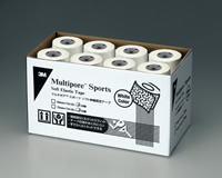 3M(スリーエム) テーピング マルチポアスポーツ ソフト 白 75mm×7m(伸長) 16巻 [2520-75]
