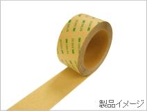 3M セーフティ・ウォーク 滑り止めテープ [タイプF] 50mm×18m (浴室用) 1巻